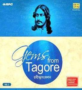 Gems From Tagore-Vol. 1 Vinyl