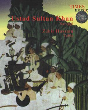 USTAD SULTAN KHAN  music