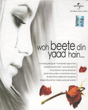 Woh beete din Yaad hain poster