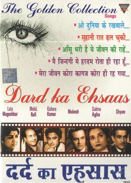THE GOLDEN COLLECTION DARD KA EHSAAS poster