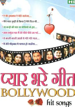 PYAR BHARE GEET BOLLYWOOD HIT SONGS poster