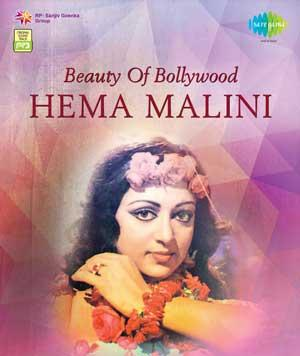 BEAUTIES OF BOLLYWOOD -HEMA MALINI poster