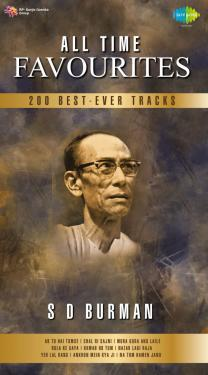 ALL TIME FAVOURITES - S D BURMAN poster