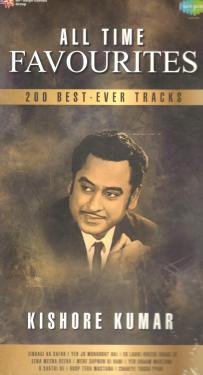 ALL TIME FAVOURITES - KISHORE KUMAR poster
