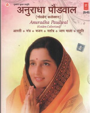 ANURADHA PAUDWAL GOLDEN COLLECTION ACD