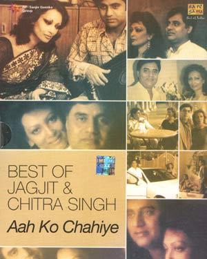 BEST OF JAGJIT AND CHITRA SINGH ACD