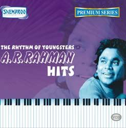 A R RAHMAN HITS VOL ONE - (Songs Compilation)  music
