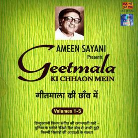 Geetmala Ki Chhaon Mein:1-5 Audio CD
