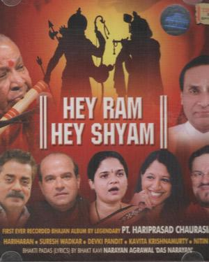 buy hey ram hey shyam audio cd online hindi music audio