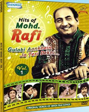 HITS OF MOHD. RAFI Vol.1 VCD