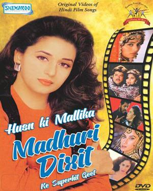 Madhuri Dixit Ke Chut Ki Photo
