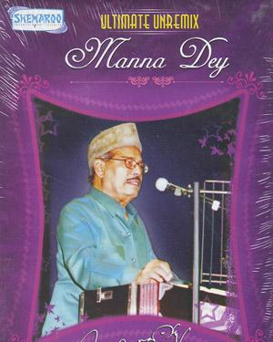 Manna Dey Ultimate Unremix (2 DVD Pack) - (Song Compilation) DVD