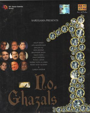 NO 1 GHAZALS MP3