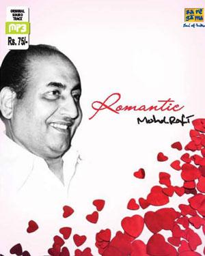 Romantic  Mohammed Rafi MP3