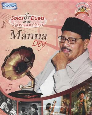 Manna Dey Solos And  Duets Of The Classical Gem DVD
