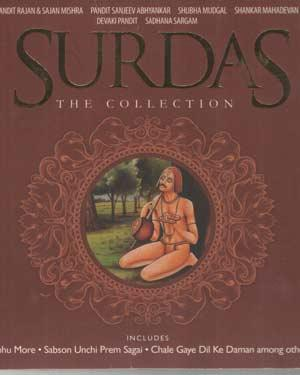 SURDAS- THE COLLECTION ACD