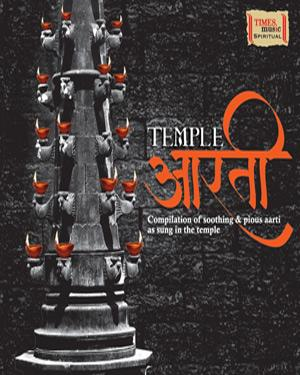 Temple Aartis  music