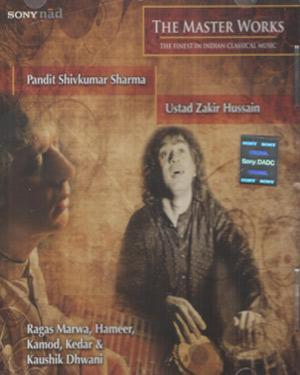 The Masterworks- Pandit Shivkumar Sharma and Zakir Hussain  music