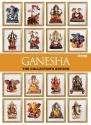 GANESHA – The Collectors Edition DVD