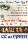 THE GOLDEN COLLECTION DARD KA EHSAAS DVD