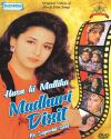 Hush Ki Mallika-Madhuri Dixit Ke Superhit Geet DVD