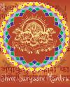 Buy Shree Suryadev Mantra ACD