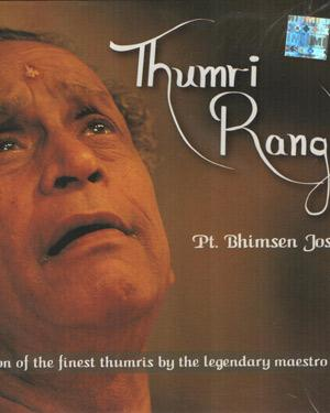 Thumri Rang MP3