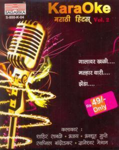 Karaoke-Marathi Hits Vol. 2  music