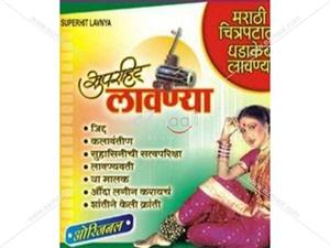 SUPERHIT LAVNYA  music