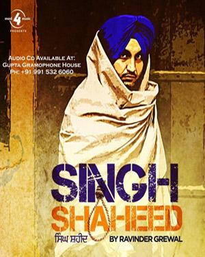 Singh Shaheed poster