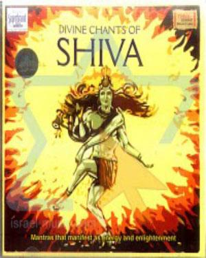 Divine Chants of Shiva ACD