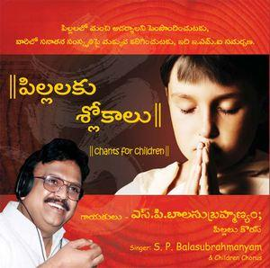 CHANTS FOR CHILDREN - TELUGU ACD