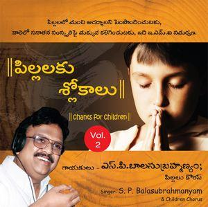CHANTS FOR CHILDREN VOL 2 (TELUGU) ACD
