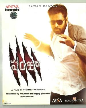 PANJAA MP3