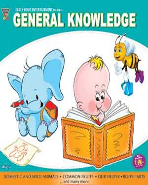 GENERAL KNOWLEDGE VCD