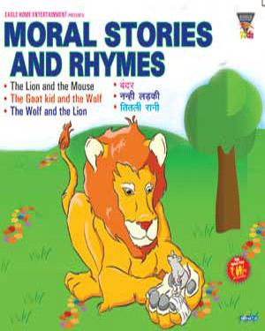 MORAL STORIES AND RHYMES VCD