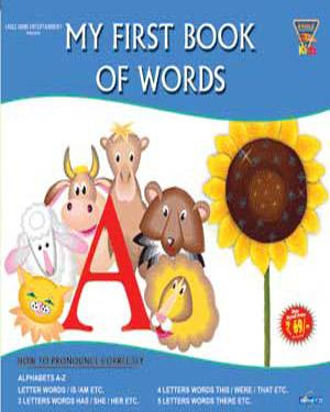 MY FIRST BOOK MY WORDS  poster