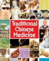 Buy Traditional Chinese Medicine DVD