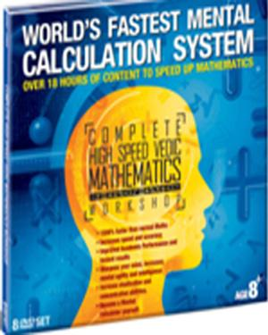 Worlds Fastest Mental Calculation System Complete High Speed Vedic Mathematics poster
