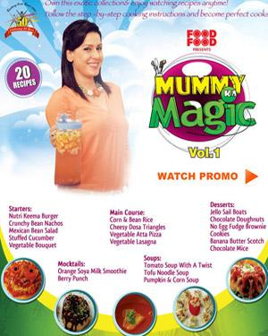 MUMMY KA MAGIC VOL - 1 poster