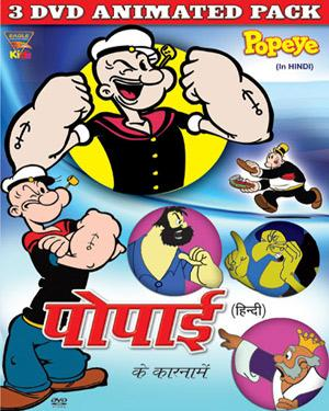 Popeye In Hindi poster