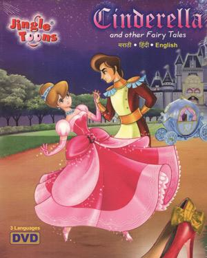 CINDERELLA AND OTHER FAIRY TALES poster