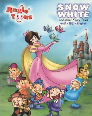 SNOW WHITE AND OTHER FAIRY TALES poster