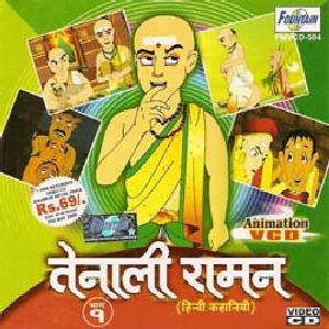 Buy Tenali Raman VCD online - Hindi Non-film VCD Tenali Raman