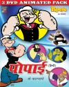 Popeye In Hindi DVD