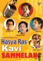 HASYA RAS KAVI SAMMELAN DVD