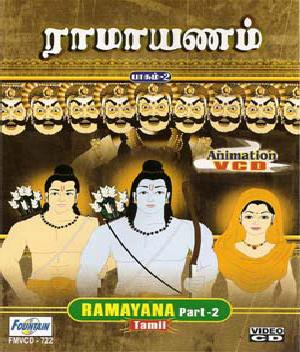 Ramayana Part 2 (Tamil)