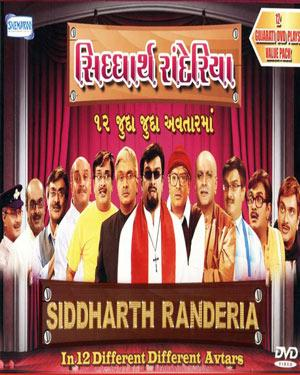 Best of Siddharth Randeria  DVD