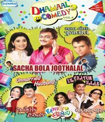 DHAMAAL COMEDY  VOL 6 DVD