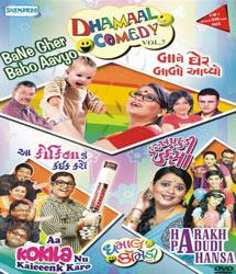 DHAMAAL COMEDY  VOL.7  DVD